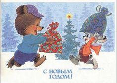 новогодняя советская открытка.png