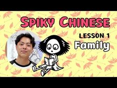 SPIKY CHINESE : LESSON 1. Family