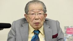 Highlights from the life of Shigeaki Hinohara, one of Japan's most famous doctors, who has died aged 105.