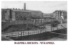 Sugar Factory in Cukarica, Belgrade ~ Serbia