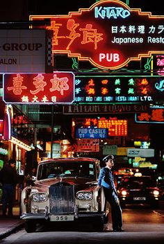 Hong Kong by Steven McCurry
