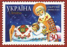 Ukrainian Christmas Stamp, 2002.