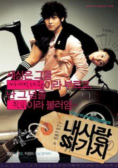 """Might watch  After being dumped by her boyfriend just before their 100 day anniversary, Ha-Young (Ha Ji-Won) meets a college guy named Hyung-Joon when she accidentally kicks a can that hits him in the face and causes him to scratch his Lexus. He demands she pay him $3000 on the spot. She escapes from him, leaving her wallet behind. Hyung-Joon stalks her, demanding money to pay for his car. Since she is a poor high school student Hyung-Joon writes up a """"Enslavement Agreement"""" for Ha-Young in…"""