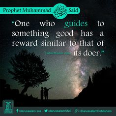 Daily Hadith   Reward of Guiding someone to Good [Sahih Muslim, Book on Government, Hadith: 1893(4899)] Chapter: The virtue of helping the warrior who is fighting in the cause of Allah with mounts etc., and looking after his family in his absence. #Dawah #Hadith
