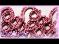 Видео-урок. Тесьма крючком, колечками. Ирландское кружево. Freeform Crochet, Crochet Motif, Irish Crochet, Crochet Shawl, Crochet Lace, Crochet Stitches, Free Crochet, Crochet Simple, Crochet Flowers