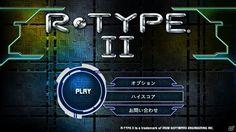 """""""バイド""""の悪夢が再びよみがえる―名作シューティングゲーム「R-TYPE II」がアプリ超ホーダイにて配信開始"""