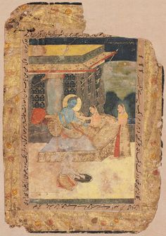 Opaque watercolor and gold on paper, Bikaner or late Mughal, Rajasthan, ca. Museum of Fine Arts, Boston Rajasthani Painting, Rajasthani Art, India Painting, Love Painting, Mughal Miniature Paintings, Indian Traditional Paintings, Lord Shiva Painting, Thing 1, Indian Artist