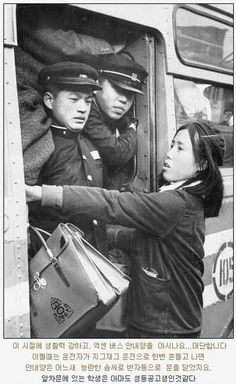 Old Pictures, Old Photos, Vintage Photos, Time In Korea, Korean Peninsula, Korean People, Korean Art, Film Books, Modern History
