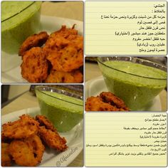 Best Sauce Recipe, Sauce Recipes, Chicken Recipes, Cooking Recipes, Asian Recipes, Healthy Recipes, Arabic Recipes, Healthy Food, My Favorite Food