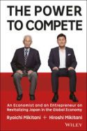 The Power To Compete: An Economist And An Entrepreneur On Revitalizing Japan In The Global Economy PDF Economic Topics, Application Google, Economics Books, Internet Entrepreneur, Summer Reading Lists, Book Suggestions, Global Economy, Book Summaries, Thought Provoking