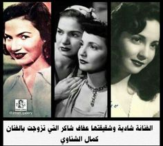 Egyptian Actress, Faces, Actresses, Actors, Movies, Movie Posters, Beautiful, Female Actresses, Film Poster