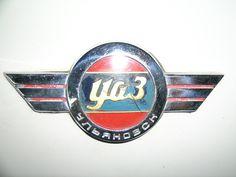 UAZ logo (1954-1957)