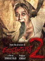 Dandupalya 2 (2017) Kannada Full Movie Watch Online