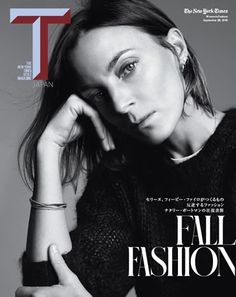 T JAPAN もっと見る Celine, Magazine Japan, Phoebe Philo, T Japan, New York Style, Classic Chic, Designing Women, Style Icons, Interview