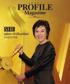 ABACA Profile Magazine Dec 2014-Jan 2015  ABACA Profile Magazine Dec 2014-Jan 2015 for ABAC Alumni