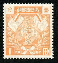 1933 Manchukuo