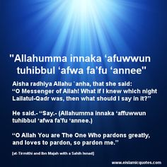 """Find great Islamic quotes on Ramadan and Hadiths on Ramadan. Dua for Laylatul Qadr to share with family and friends. """"O Allah You are the one who pardons. Islamic Quotes, Islamic Dua, Muslim Quotes, Islamic Inspirational Quotes, Islamic World, Islam Hadith, Islam Quran, Islam Muslim, Alhamdulillah"""