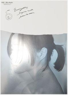 30th Anniversary Poster, LIM, 2014