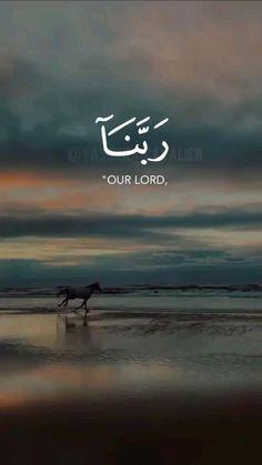 Quran Quotes Love, Quran Quotes Inspirational, Faith Quotes, Iphone Wallpaper Quotes Inspirational, Islamic Quotes Wallpaper, Beautiful Quran Verses, Beautiful Islamic Quotes, Muslim Couple Quotes, Muslim Quotes