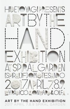 ART BY THE HAND EXHIBITION