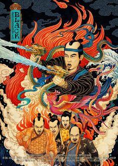 Impetuous World Life – Les magnifiques illustrations colorées de Rlon Wang