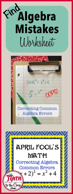 The most common algebra mistakes on one page.  Super fun to correct.  April Fools Math - Common Algebra Mistakes!