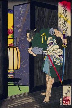 Feedbag blog: Tsukioka Yoshitoshi
