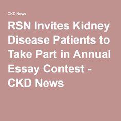 disease news essay