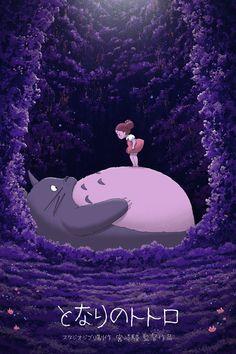 Tonari no Totoro - Illustration de Kevin M Wilson Studio Ghibli Art, Studio Ghibli Movies, Manga Art, Anime Art, Photocollage, My Neighbor Totoro, Hayao Miyazaki, Howls Moving Castle, Grafik Design