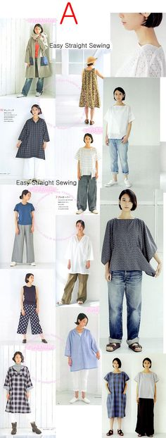 Yoshiko Tsukiori 25 Easy Straight sewing book and 23 Sweet