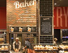 Working with Coles over the past year, Landini Associates' ambition was to develop a concept that distinctly reflects the demands of today's savvy customer and creates a blue sky b. Bread Display, Work In Australia, Food Retail, Retail Design, Bakery, Ambition, Projects, Brick, Restaurants