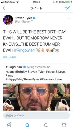 Tomorrow Never Knows, Steven Tyler, Ringo Starr, Aerosmith, Peace And Love, Happy Birthday, Good Things, Happy Brithday, Urari La Multi Ani