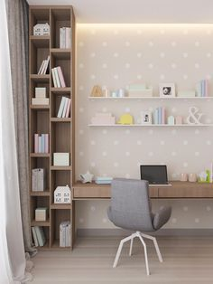 So, your kid has outgrown their babyish bedroom decor and has set you the head-scratching mission of creating an awesome new space for them. They want it to be