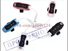#ПРОВЕРЕНО! MP3-плеер для плаванья, водозащищенный плеер для бассейна. П...
