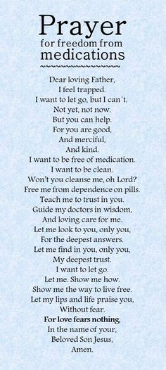 Prayer for freedom from medication for anxiety