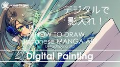✔ Digital Painting Commission Art : FFXIV character | How to draw Manga ...