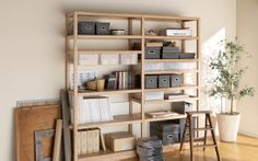 MUJI storage/bookcase
