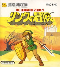 the incompletionist: Zelda II: the Adventure of Link