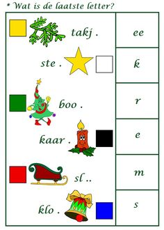 * Wat is de laatste letter? 1-2