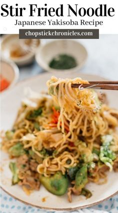 Yakisoba (Japanese Stir-Fried Noodle) 焼きそば  Sizzling delicious yakisoba made at home with your frying pan. Follow the post to learn how to make it with this easy recipe and tips.  #yakisoba, #Japanesefriednoodle, #friednoodle #stirfriednoodles #yakisobarecipe Japanese Noodle Dish, Japanese Dishes, Asian Recipes, New Recipes, Cooking Recipes, Ethnic Recipes, Japanese Street Food, Japanese Food, Yakisoba Recipe