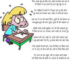 Itihaas ki Pariksha: Geeta-Kavita.com Poem Itihaas ki Pariksha hindi poem, Best poems of Om Prakash Aditya Poems Collection