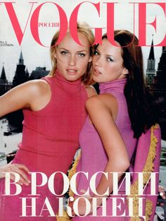 Amber Valletta and Kate Moss by Mario Testino Vogue Russia September 1998