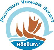 All proceeds directly support the Polynesian Voyaging Society, a 501c3, and the Mālama Honua Worldwide Voyage. Visit www.hokulea.com