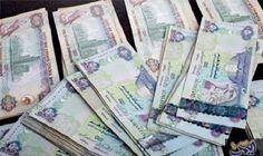 سعر الريال اليمني مقابل الدرهم الإماراتي في البنوك اليمنية الجمعة: 1 درهم إماراتي = 68.1566 ريال يمني 1 ريال يمني = 0.0147 درهم إماراتي