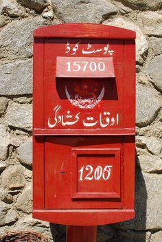 Pakistan Post Box