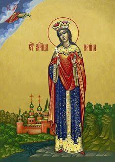 METANOIA - ALTAR ORTODOX: Pătimirea Sfintei Mare Muceniţe Irina
