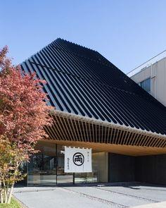Kengo Kuma buduje wielki dach