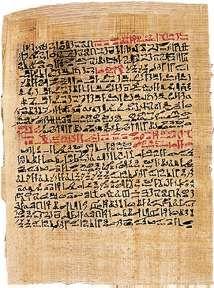 Escritura - Wikipedia, la enciclopedia libre