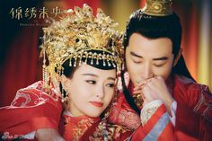 Tiffany Tang Luo Jin, Princess Wei Yang, Divas, Kdrama, Kim Bok Joo, Chines Drama, Fantasy Heroes, Romance, Traditional Fashion