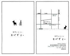 ショップカード/雑貨屋